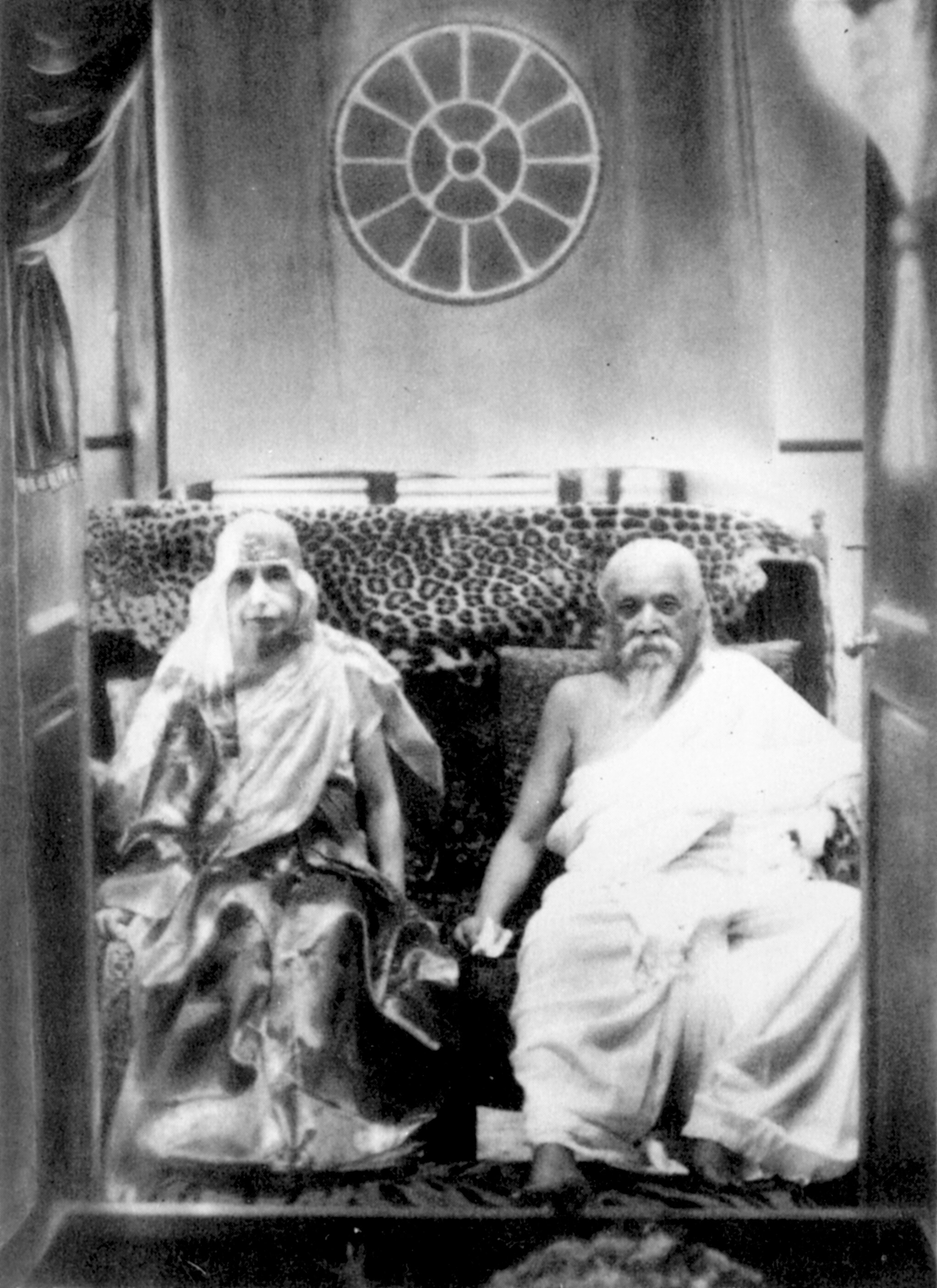 Darshan of 24 April 1950
